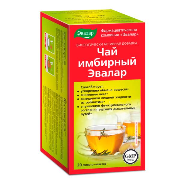 Чай Имбирный Для верхних дыхательных путей №20