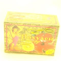 """Чай """"Похудей для здоровья людей"""" растительный пакетики №30 лимон"""
