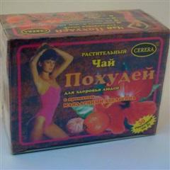 """Чай """"Похудей для здоровья людей"""" растительный пакетики №30 мандарин/апельсин"""