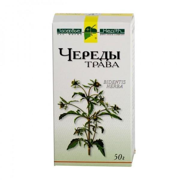 Череды трава (50г)
