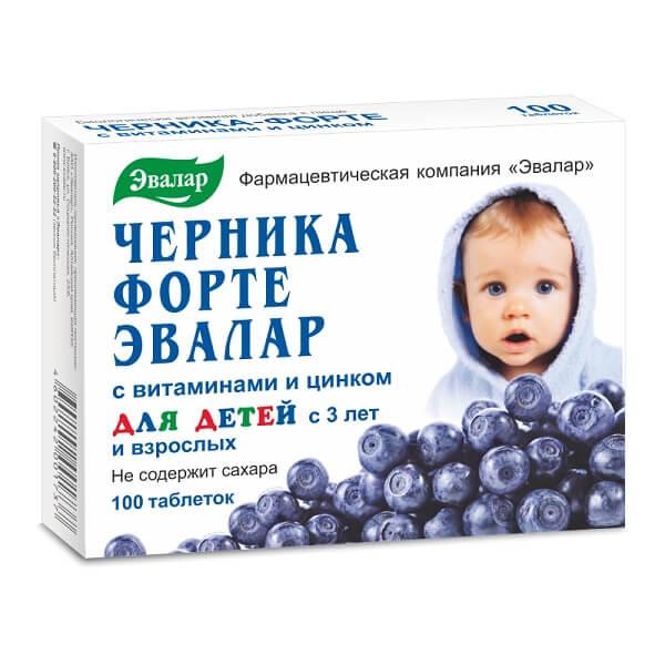 Черника форте для детей таблетки 250мг №100 (с витаминами и Zn)