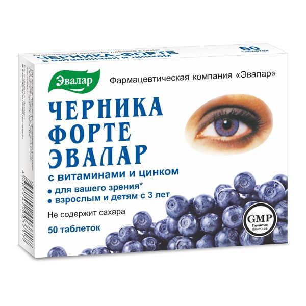 Черника форте таблетки №50 (с витаминами и Zn)
