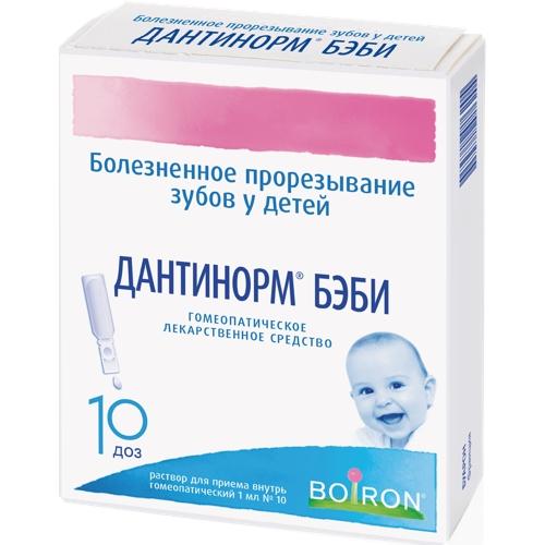 Дантинорм бэби (р-р гомеоп.конт.1мл(1 доза)№10)