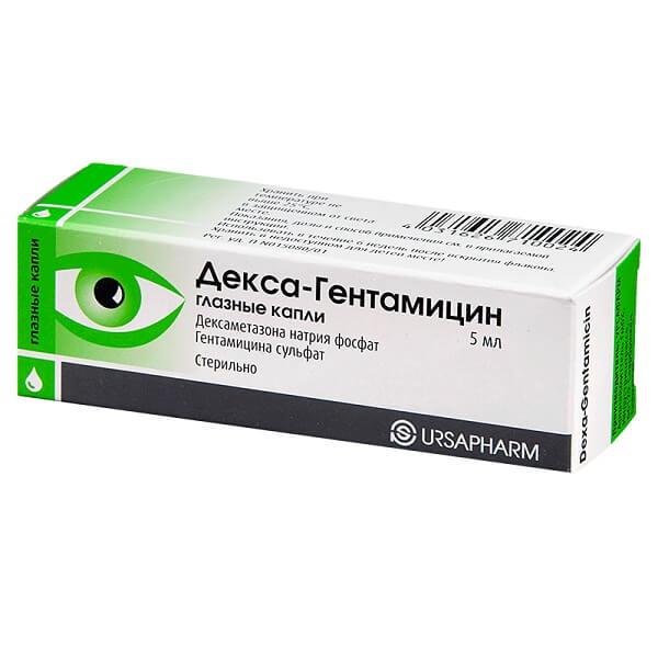 Декса-гентамицин (гл. капли 5мл)