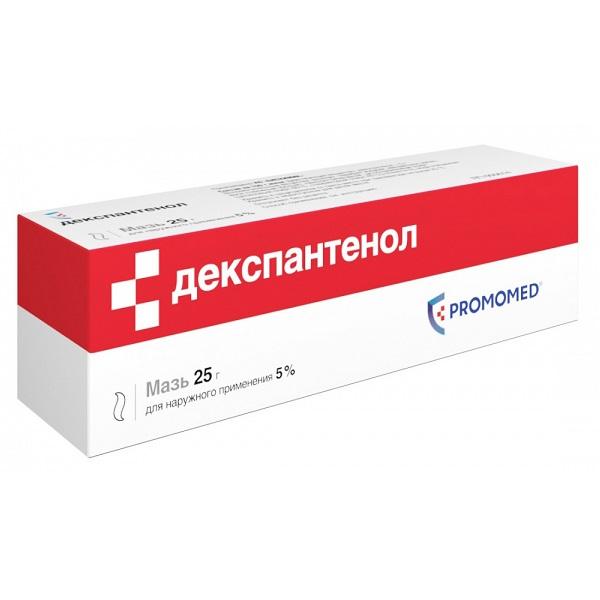 Декспантенол мазь (туба 5% 25г)