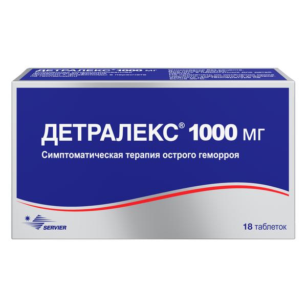 Детралекс таблетки 1000мг №18