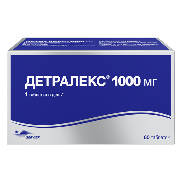 Детралекс таблетки 1000мг №60
