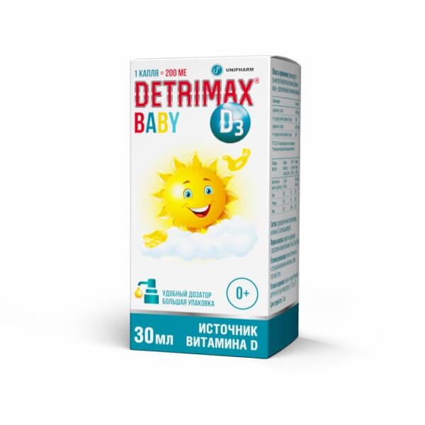Детримакс Беби 30мл