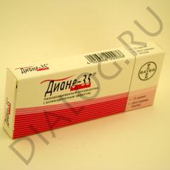 Диане-35 (др. №21)
