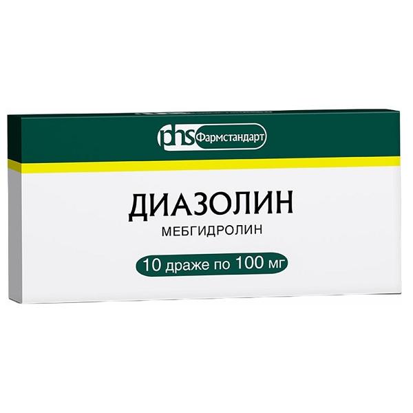 Диазолин (др. 100мг №10)