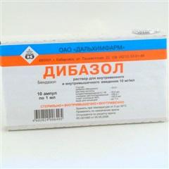 Дибазол (амп. 1% 1мл №10)