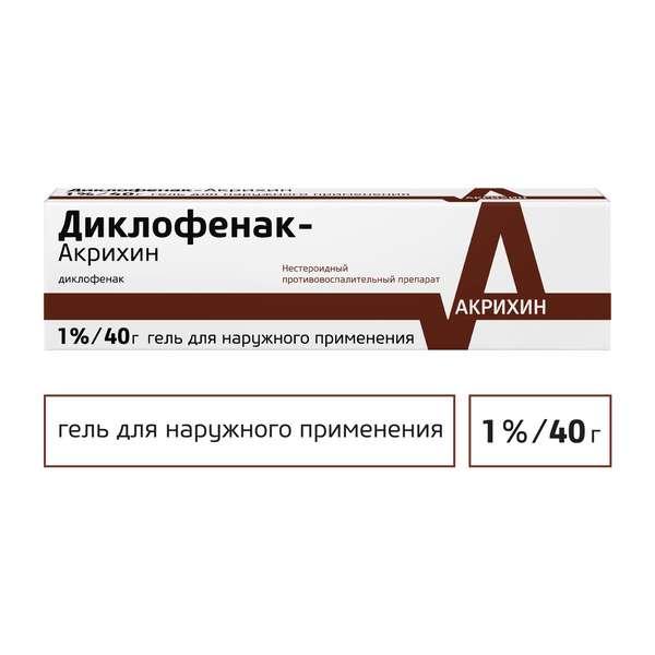 Диклофенак-Акрихин гель (туба 1% 40г)