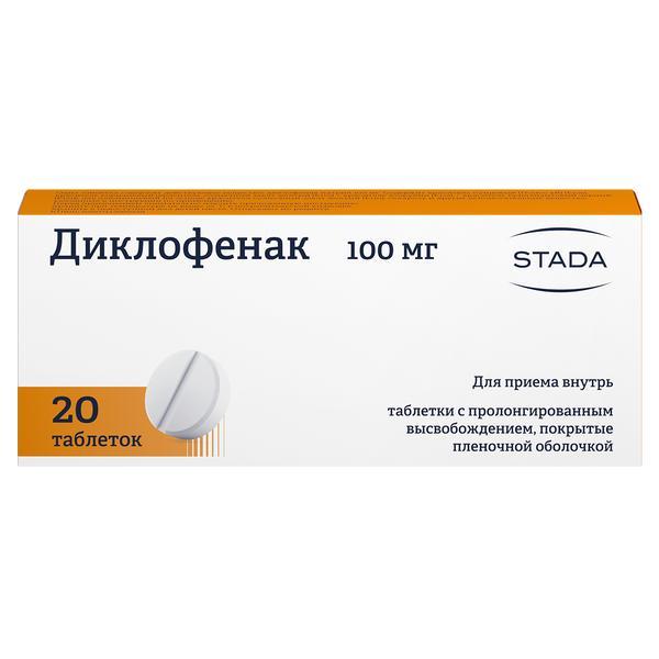 Диклофенак-ретард таблетки 100мг №20