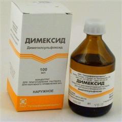 Димексид (фл.100мл)