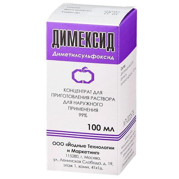 Димексид (фл.100мл (пластик))