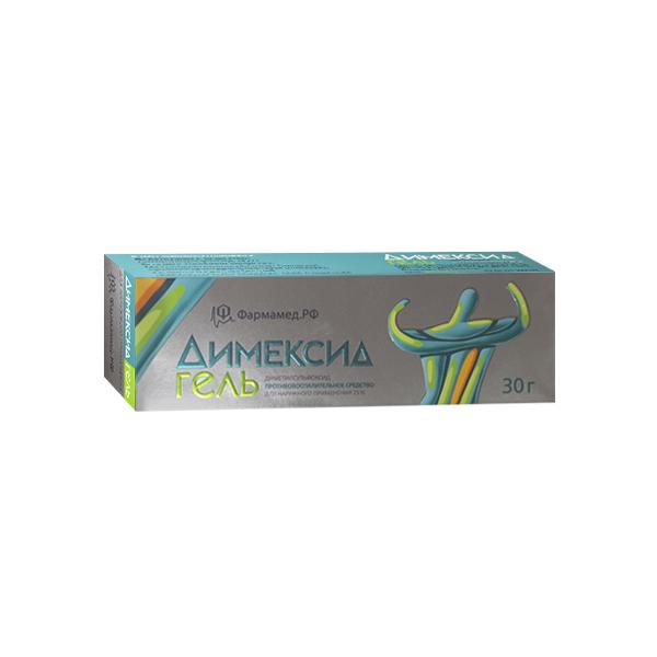 Димексид гель (туба 25% 30г)