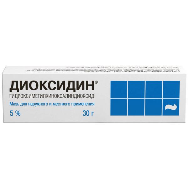 Диоксидин мазь (туба 5% 30г)