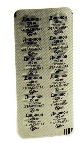 Дицинон (таб. 250мг №10)