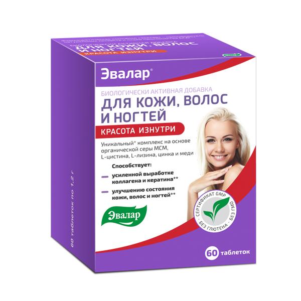 Для Кожи Волос Ногтей таблетки №60