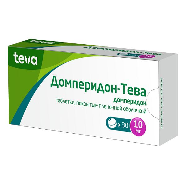 Домперидон (таб. п/о 10мг №30)