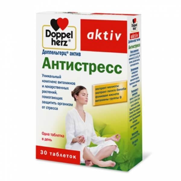 Доппельгерц Актив Антистресс таблетки №30