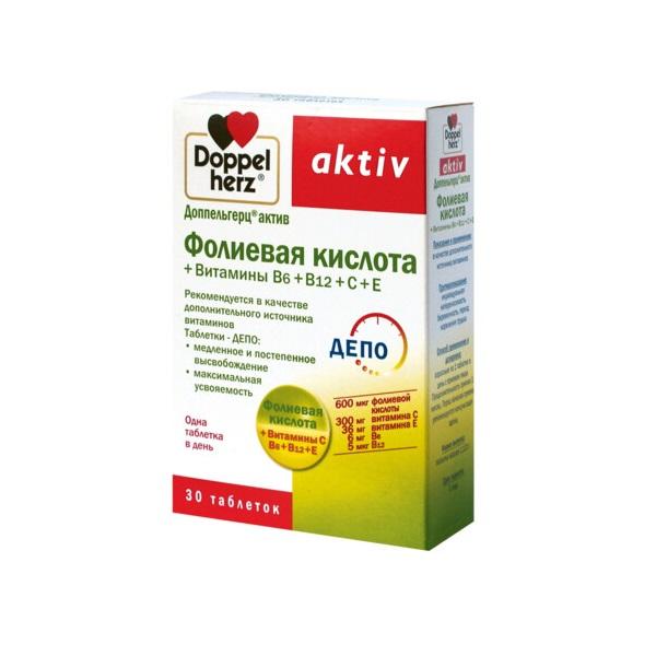 Доппельгерц Актив Фолиевая кислота таблетки №30