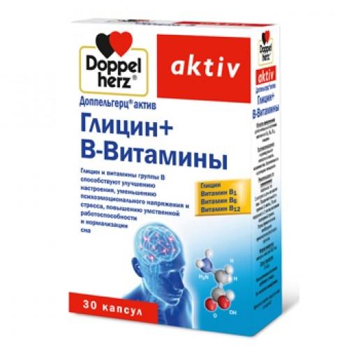 Доппельгерц Актив Глицин+В-витамины капсулы №30