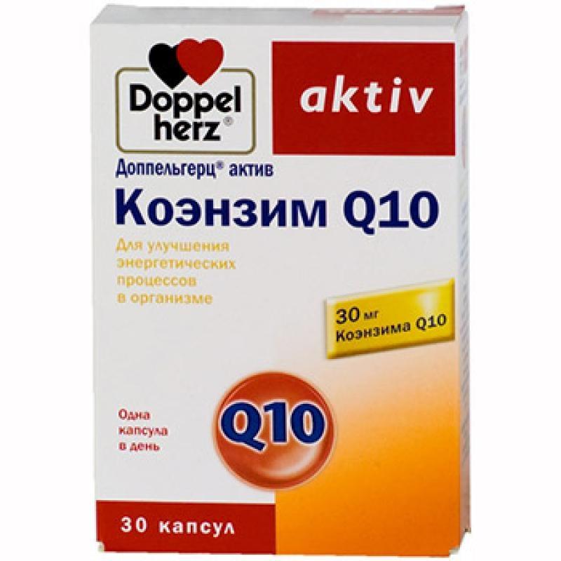 Доппельгерц Актив Коэнзим Q10 капсулы №30 фото