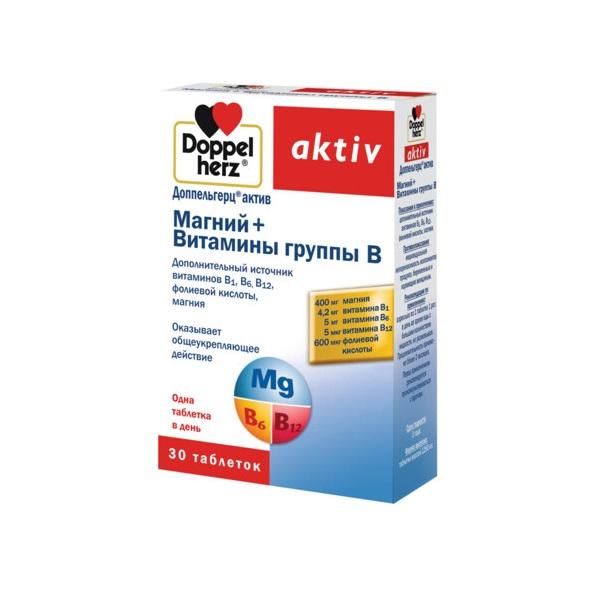 Доппельгерц Актив Магний таблетки №30 +витамины группы В
