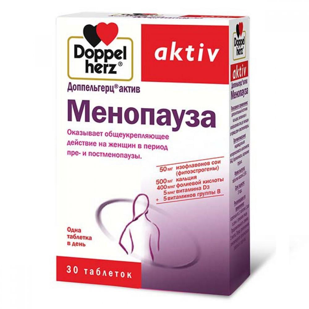 Доппельгерц Актив Менопауза таблетки №30