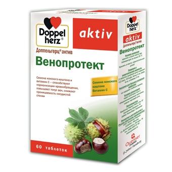 Доппельгерц Актив Венопротект таблетки №60