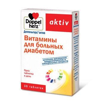 Доппельгерц Актив Витамины для больных диабетом таблетки №30