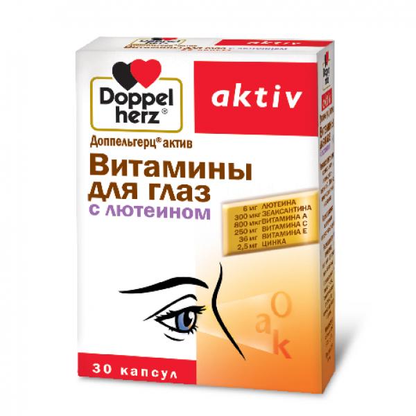 Доппельгерц Актив витамины для глаз с Лютеином капсулы 800мг №30