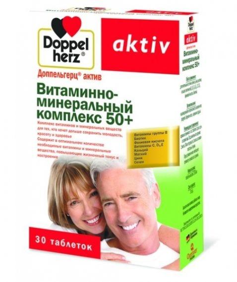 Доппельгерц Актив Витаминно-Минералальный комплекс 50+ таблетки №30