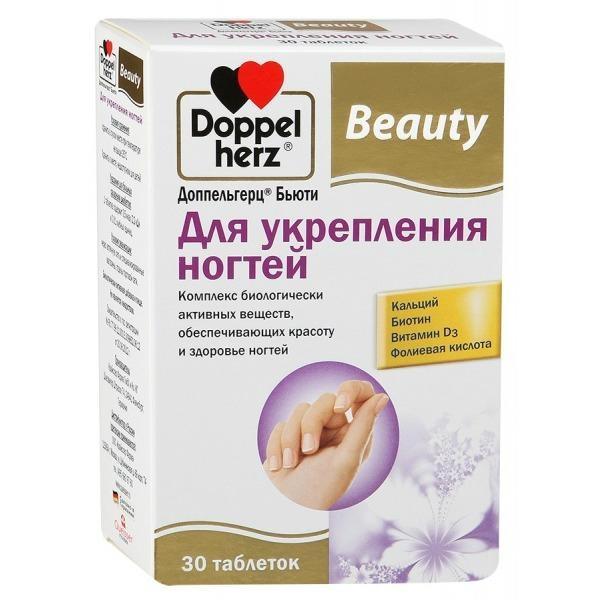 Доппельгерц Бьюти для укрепления ногтей капсулы №30
