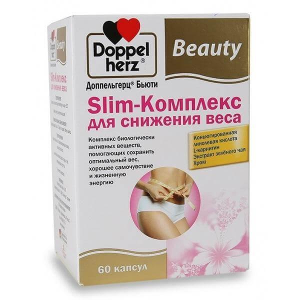 Доппельгерц Бьюти Slim-Комплекс для снижения веса капсулы №60