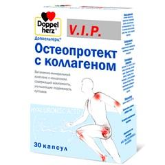 Доппельгерц VIP Остеопротект с коллагеном капсулы 1197мг №30 фото