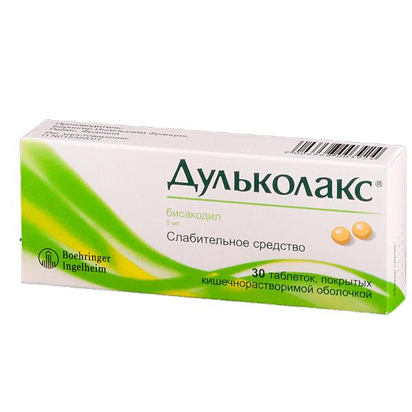 Дульколакс таблетки 5мг №30