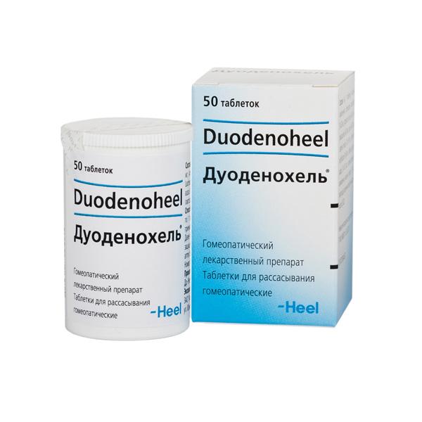 Дуоденохель (таб. №50)