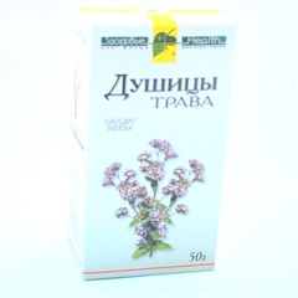 Душицы трава (50г)