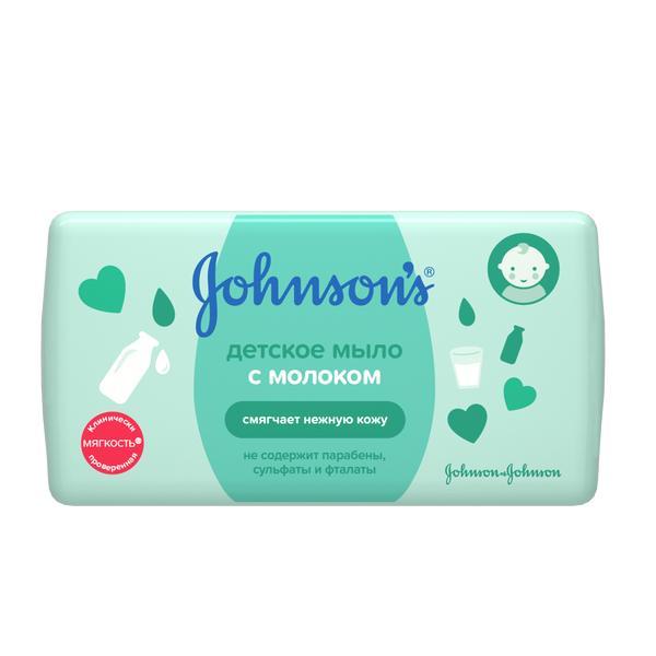 Джонсонс Беби мыло (100г с молок.)
