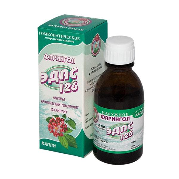 Эдас-125 (ТОНЗИЛЛИН-ЭДАС) (фл. 25мл)