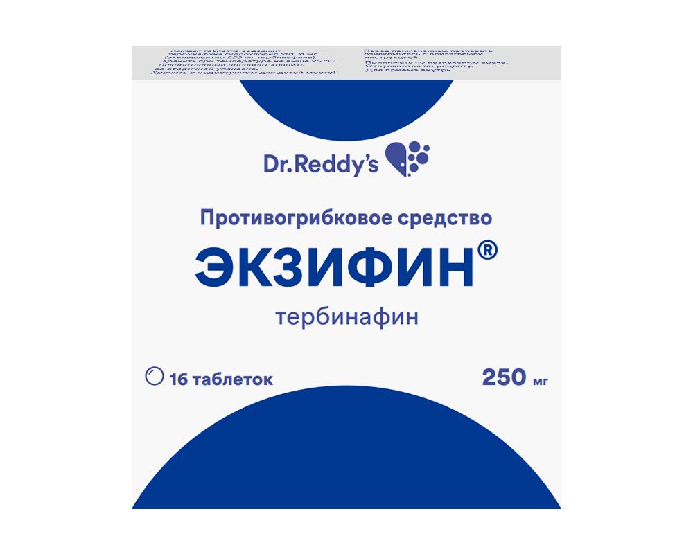 Экзифин таблетки 250мг №16