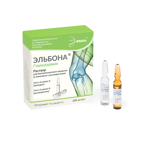 Эльбона (амп.200мг/мл 2мл№6 с р-лем в/м)