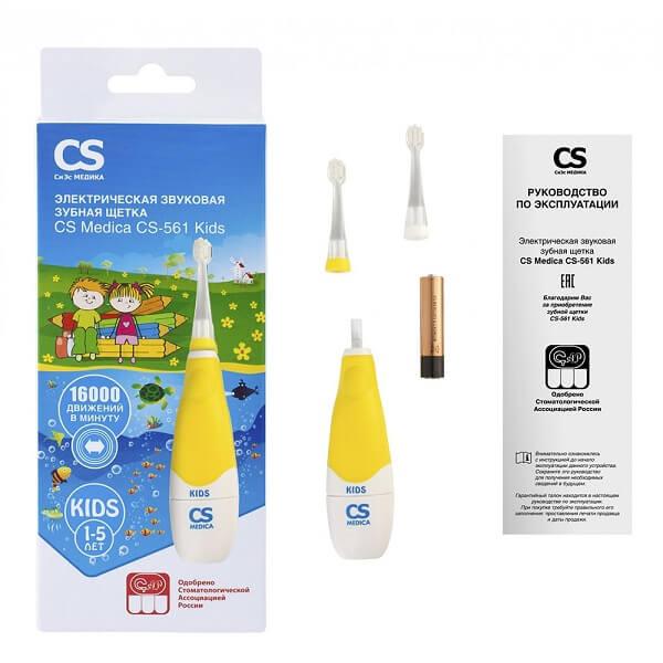 CS Medica электрическая звуковая зубная щетка SonicPulsar