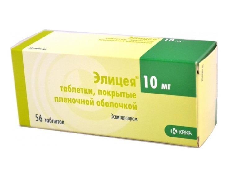 Элицея таблетки 10мг №56