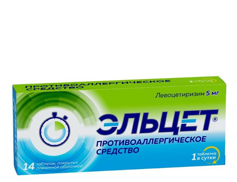 Эльцет таблетки 5мг №14
