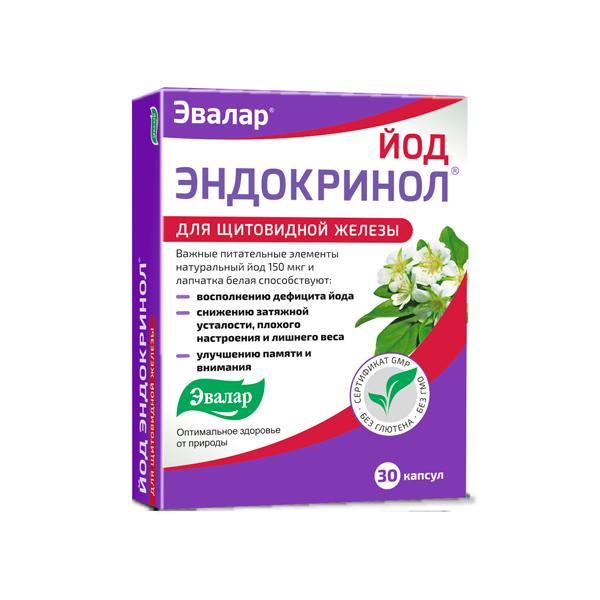 Эндокринол Йод капсулы №30