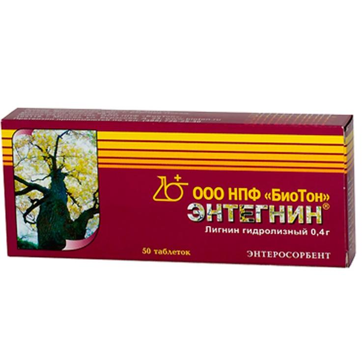 Энтегнин таблетки 470мл №50