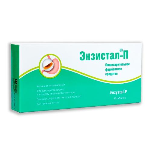 Энзистал - П (таб.п/об. №20)